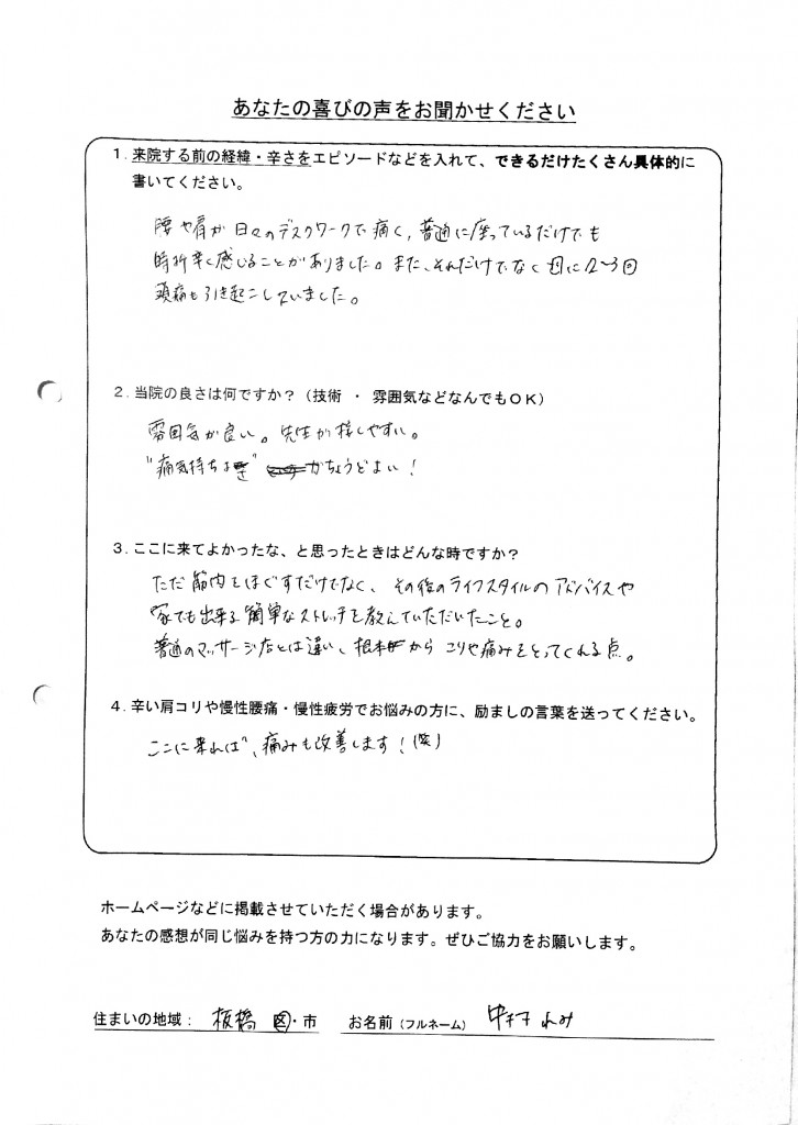File-16-10-2013-11-24-38-page-38